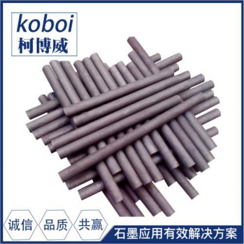 高纯耐高温导电石墨棒