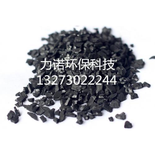 优质椰壳活性炭