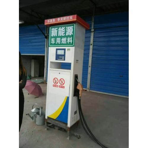新能源生物醇基燃料