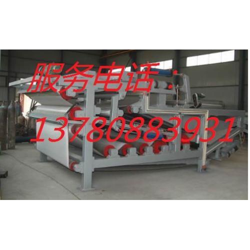 带式污泥压滤机