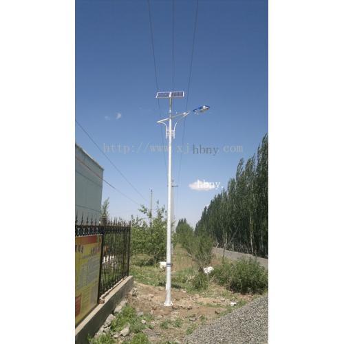 太阳能路灯照明 风光互补太阳能路灯