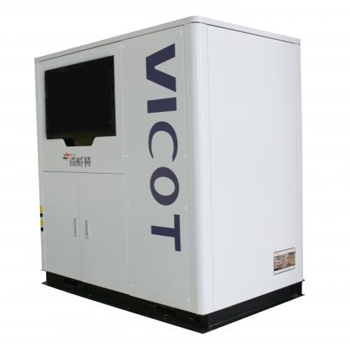 V20户用燃气热泵采暖机组