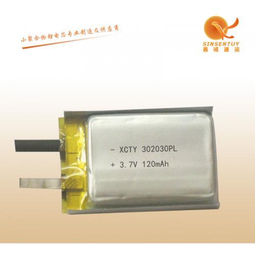 302030 120mAh聚合物锂电芯