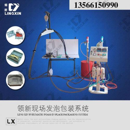聚氨酯pu金属件包装发泡机