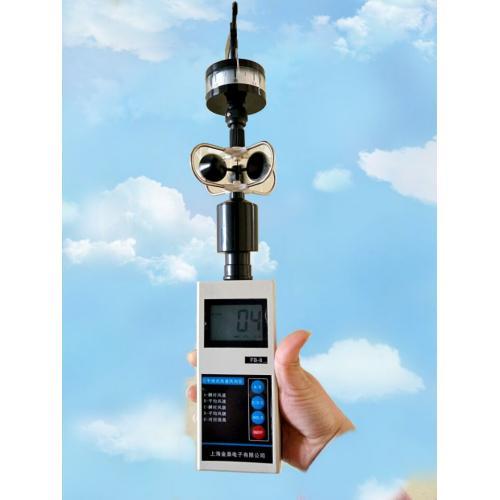 FB-8手持式风速风向仪