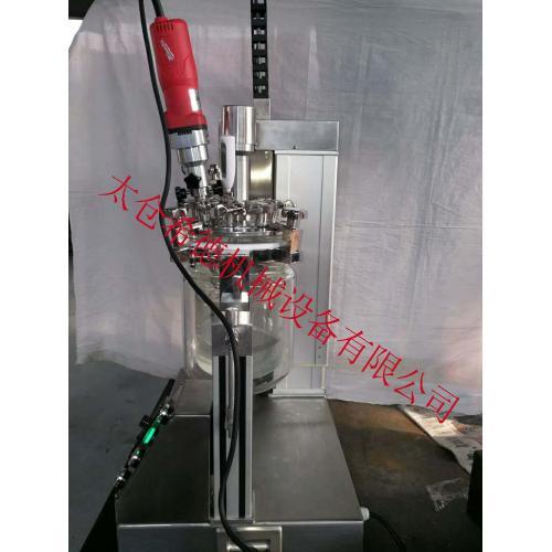 实验室高剪切高效率真空均质乳化机
