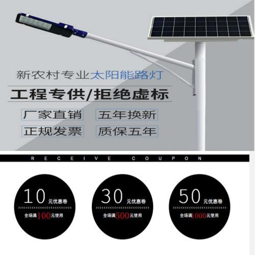 太阳能12V锂离子路灯蓄电池