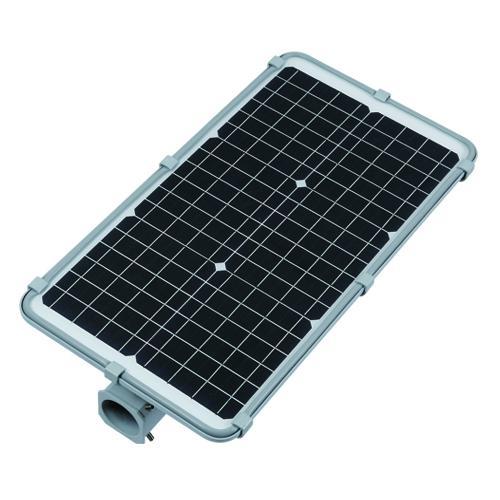 led太阳能一体化路灯