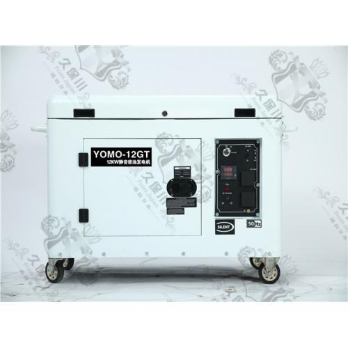 12千瓦静音柴油发电机
