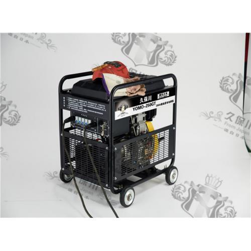 自发电250A柴油发电电焊机