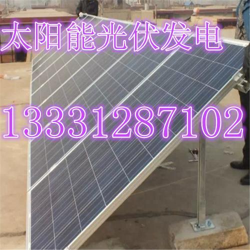 晶体硅太阳能成套