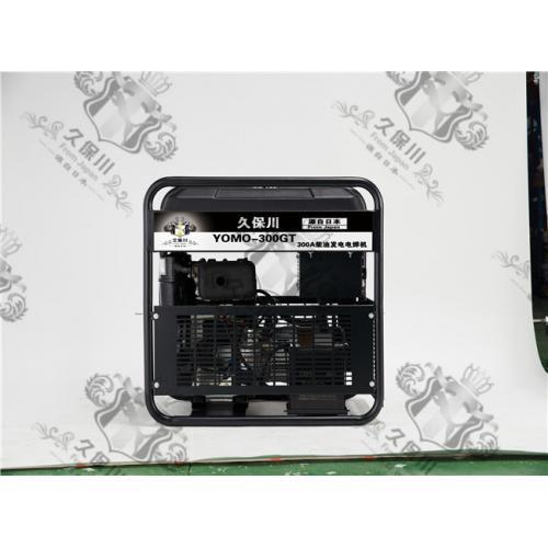 自带电源300A柴油发电电焊两用机
