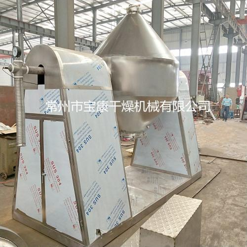 磷酸铁锂电池双锥回转真空干燥机