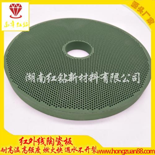 紅外線蜂窩陶瓷片