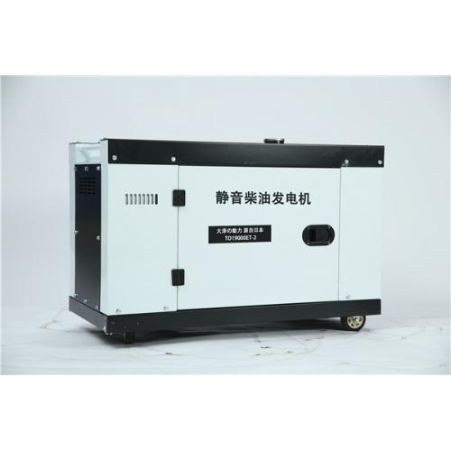 17千瓦静音柴油发电机