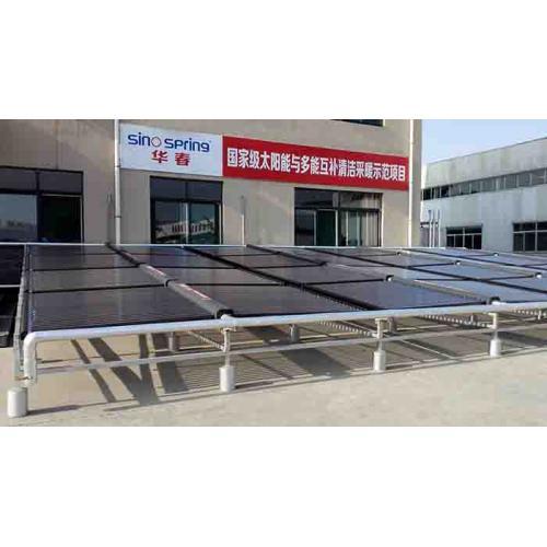 太阳能空气能采暖方案