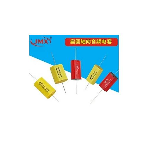 CBB轴向耦合电容685J400V