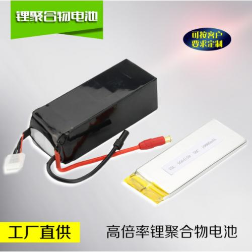 高倍率锂聚合物电池