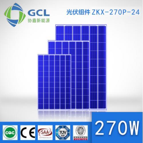 太阳能光伏发电板