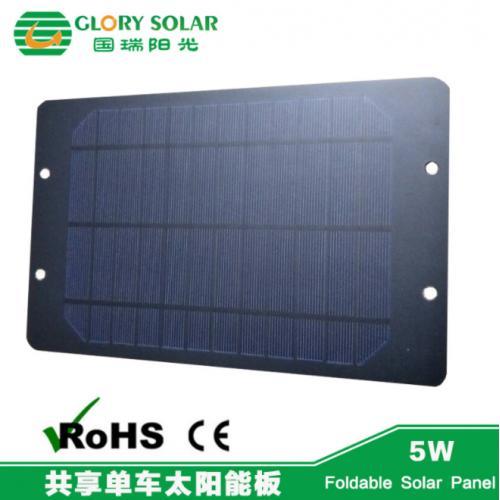 共享单车5W太阳能电池板
