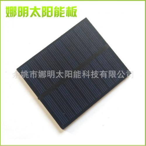 磨砂太阳能电池板