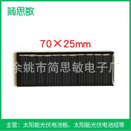 滴胶太阳能电池板组件