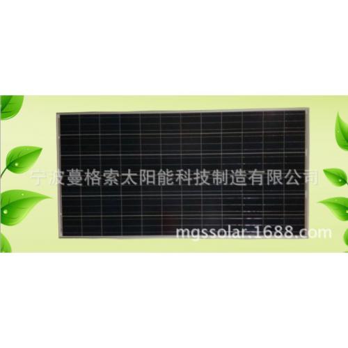 280W层压太阳能电池板组件