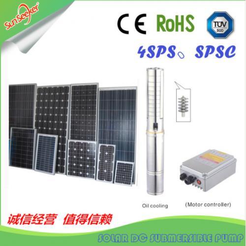 太阳能水泵