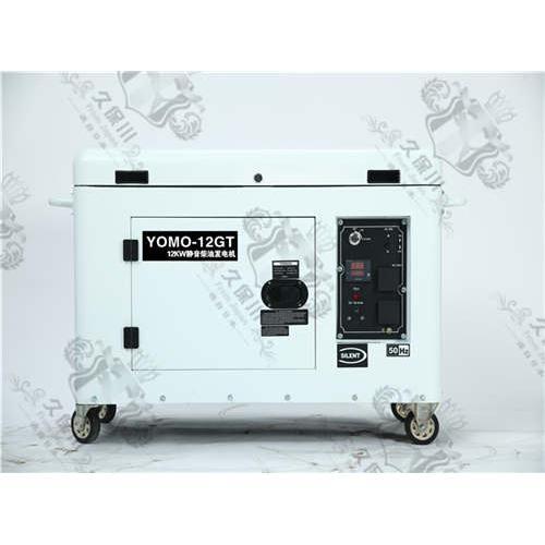 永磁變頻12kw靜音柴油發電機