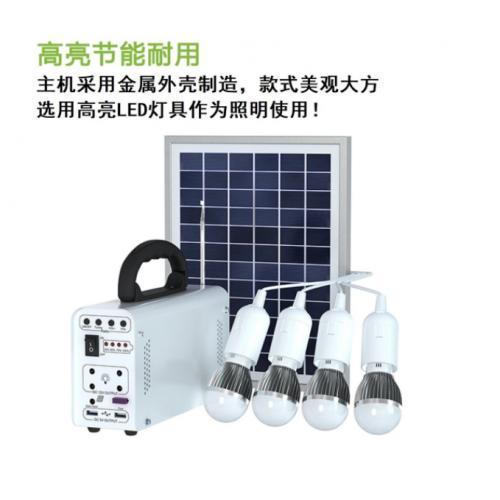 直流太阳能发电机