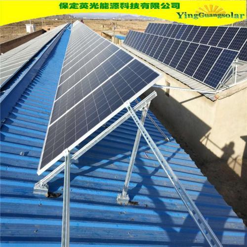 太阳能光伏发电板270W多晶硅组件
