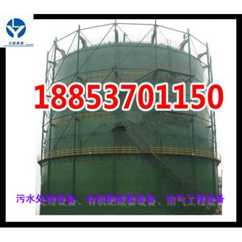 钢制湿式气柜沼气设备
