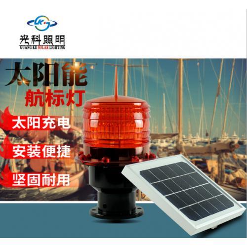 太阳能航标灯
