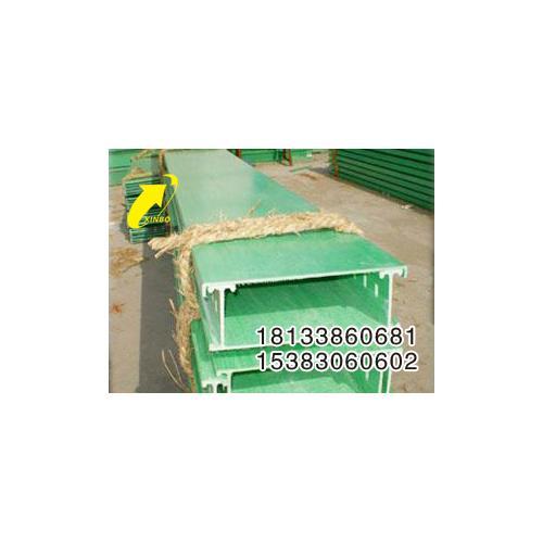 玻璃钢电缆防火槽盒
