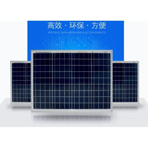 100W太阳能电池板