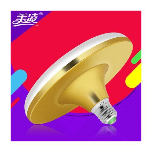 LED飛碟燈