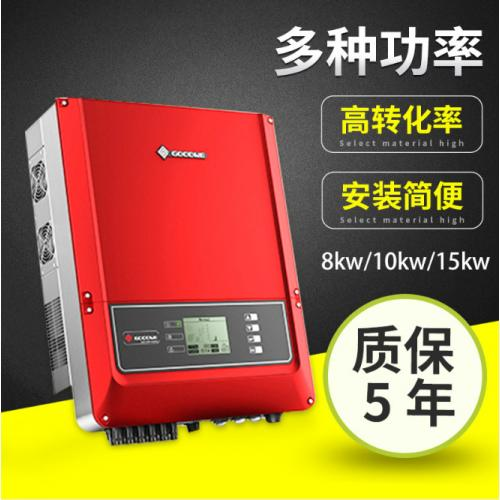 15KW光伏发电逆变器