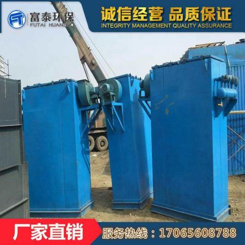 PL單機除塵器設備