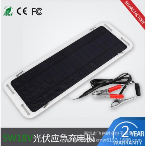 5W太阳能充电板