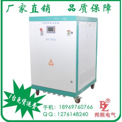 光伏水泵专用控制器