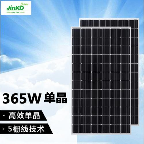 365w太阳能光伏板