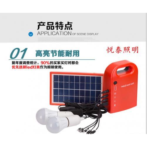 太阳能露营LED高亮度球泡灯