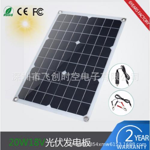 单晶太阳能光伏板