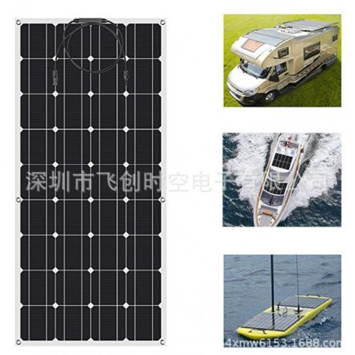 车载太阳能电池板