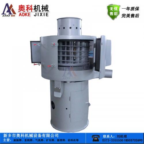 冶金粉末立式气流筛分机