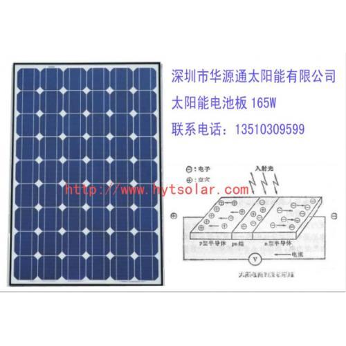 单多晶太阳能电池板