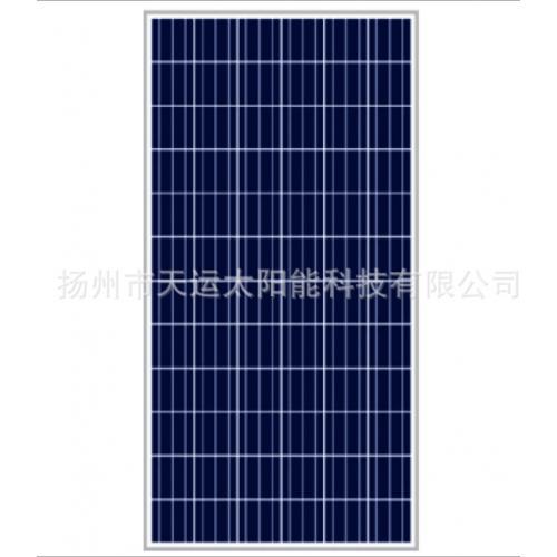 300W太阳能组件