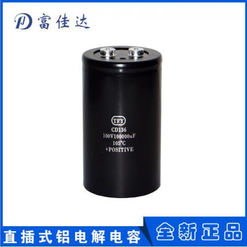 超大容量电容器