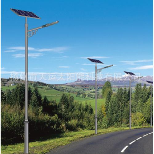 20W双臂太阳能一体化路灯