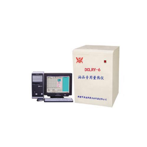 燃油专用热量分析仪